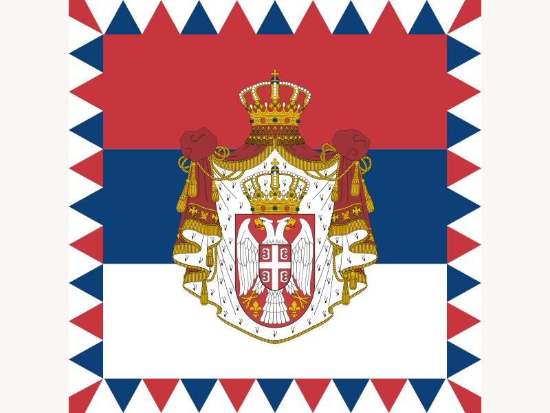 Standarda Predsednika Srbije.