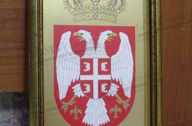 Grb Srbije štampan na forexu.